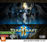 StarCraft 2 Legacy Of The Void (Battle.net)