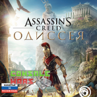 Assassins Creed Odyssey (PS4) - Assassins Creed Odyssey (PS4)