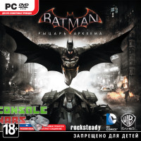 Batman: Arkham Knight (Steam)