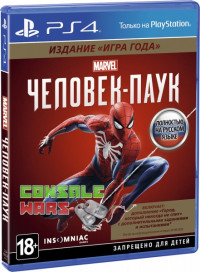 Marvel's Spider-Man Игра года (PS4)