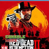 Red Dead Redemption 2 Collectors Box (PS4) - Red Dead Redemption 2 Collectors Box (PS4)