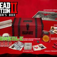 Red Dead Redemption 2 Collectors Box (Xbox One) - Red Dead Redemption 2 Collectors Box (Xbox One)