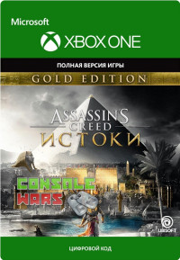 Assassins Creed Истоки Gold Edition (Xbox One Key)
