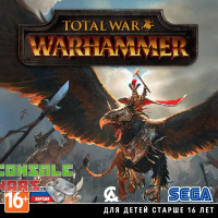 Total War Warhammer (Steam)