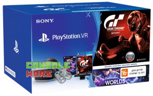 SONY PlayStation VR (Camera+GT Sport +VR Worlds)