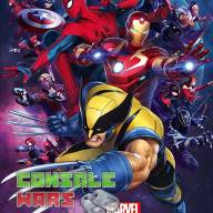Marvel Ultimate Alliance 3 The Black Order (Nintendo Switch) - Marvel Ultimate Alliance 3 The Black Order (Nintendo Switch)