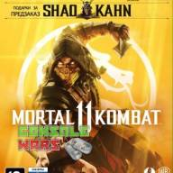 Mortal Kombat 11 (Xbox One) - Mortal Kombat 11 (Xbox One)