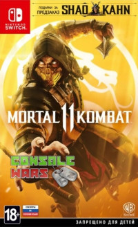 Mortal Kombat 11 (Nintendo Switch)