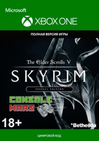 The Elder Scrolls V (Xbox One Key)