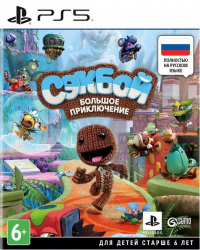 Sackboy A Big Adventure Сэкбой (PS5)