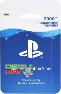 PlayStation Network (PSN) 2000 грн (Цифровой код)
