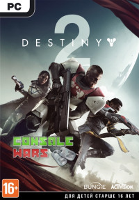 Destiny 2 (Blizzard \ PC)