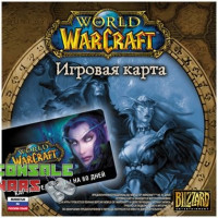 World of Warcraft тайм-карта 60 дней (Battle.net)